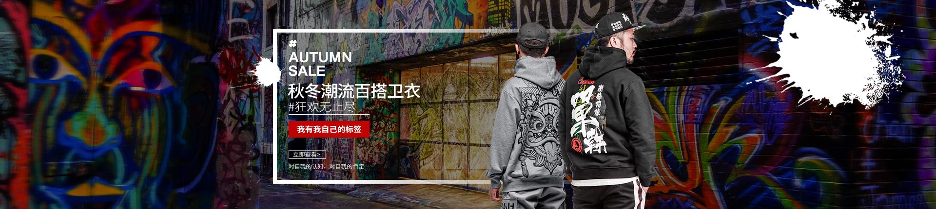 999  T恤定制