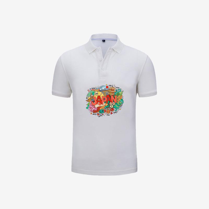 定制T恤POLO衫DIY个性创意定制