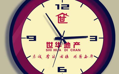 企业定制挂钟教程,企业来图定做挂钟流程