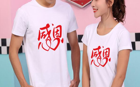 T恤私人定制价格,T恤定制价格表