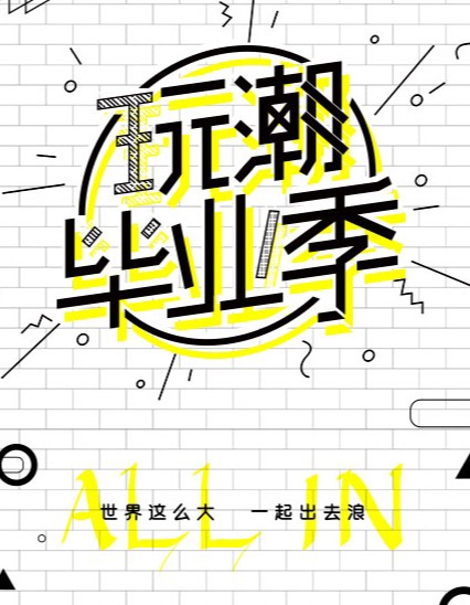 几何创意海报-(79)