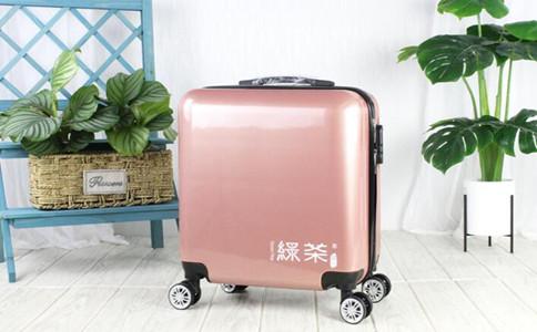 个性行李箱定制报价,浮雕拉杆箱定做多少钱