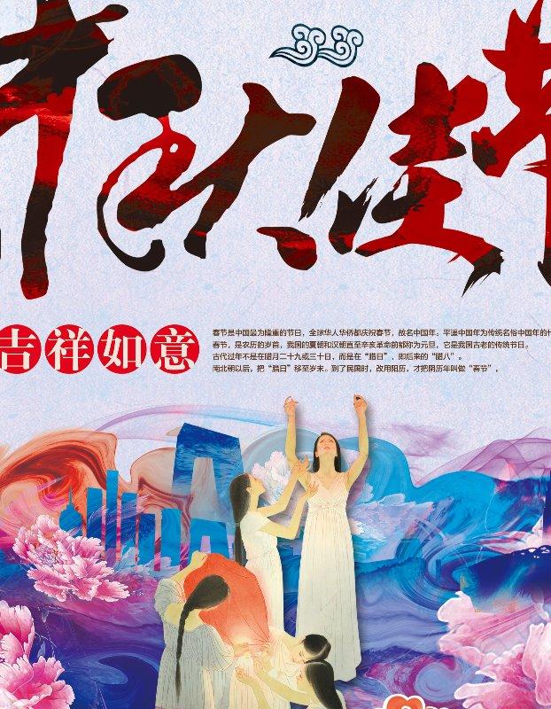 中秋佳节..1