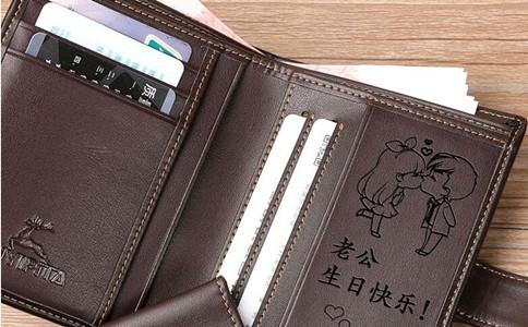 哪里可以diy钱包,logo钱包定制平台哪家好