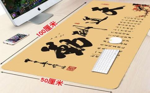哪里可以定制logo鼠标垫,定制个性鼠标垫平台哪家好