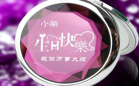 私人定制镜子写什么字好,化妆镜雕刻定制内容推荐