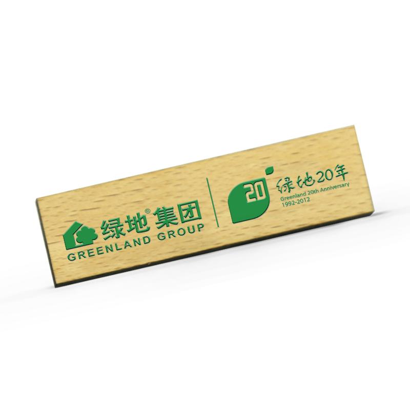 木质胸牌标牌