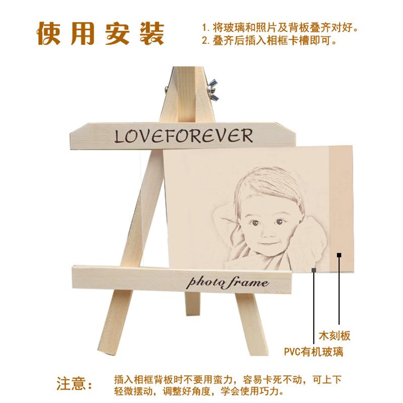 实木木刻画画架相框定制