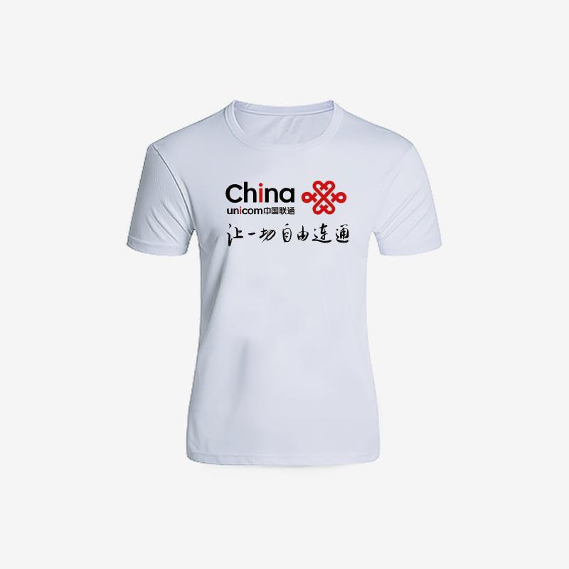 T恤 企业定制批量定制1