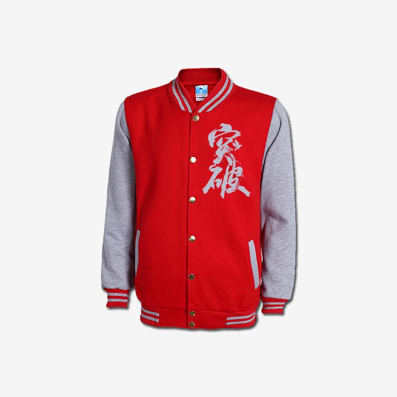 加绒厚棒球服卫衣定制班服外套