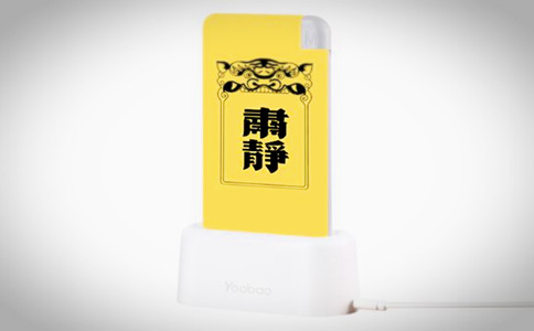 充电宝刻字定做好不好,定做个性充电宝怎么样