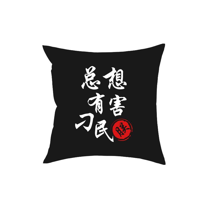 抱枕 企业定制批量定制4