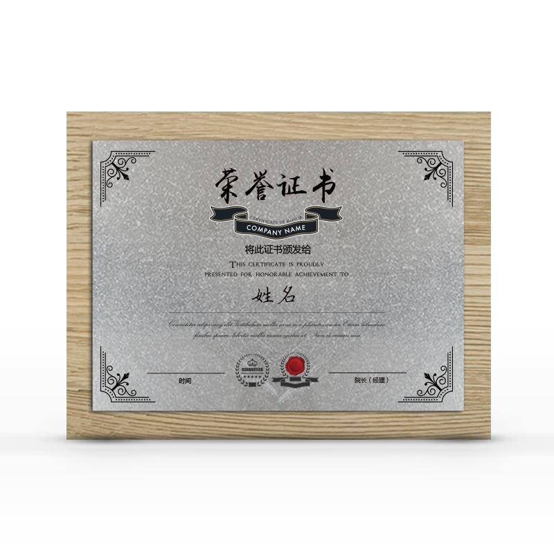 授权牌/标牌 企业定制批量定制9