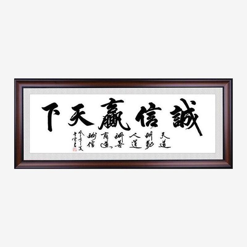 装饰画 企业定制批量定制8