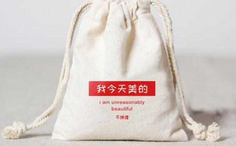 帆布袋生产厂家哪家好,创意帆布袋哪里有