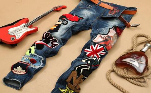 私人高端定制牛仔裤怎么样,裤装绣字好不好