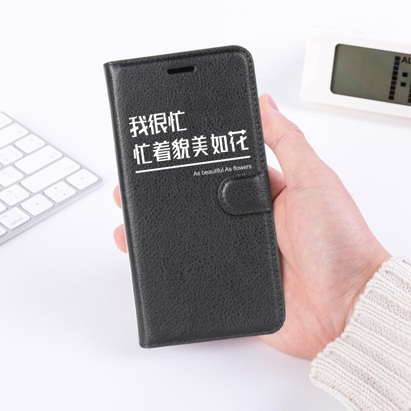 新款iPhone xs手机壳 荔枝纹钱包式苹果x保护套xs max皮套 定制