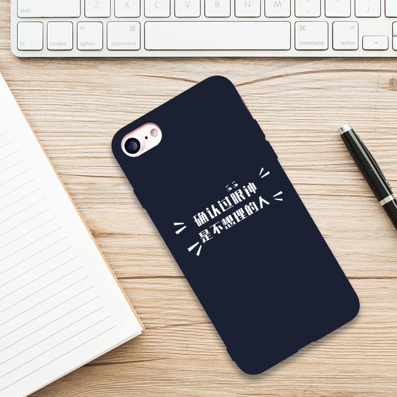 新款 定制iPhone系列手机壳 糖果色磨砂壳