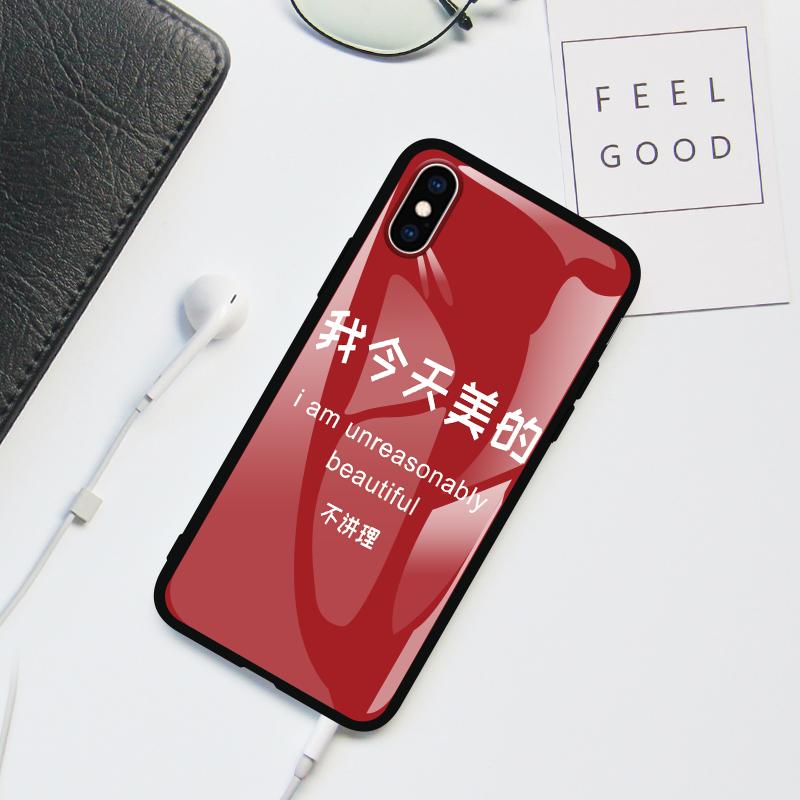 定制iPhone系列手机壳 玻璃壳