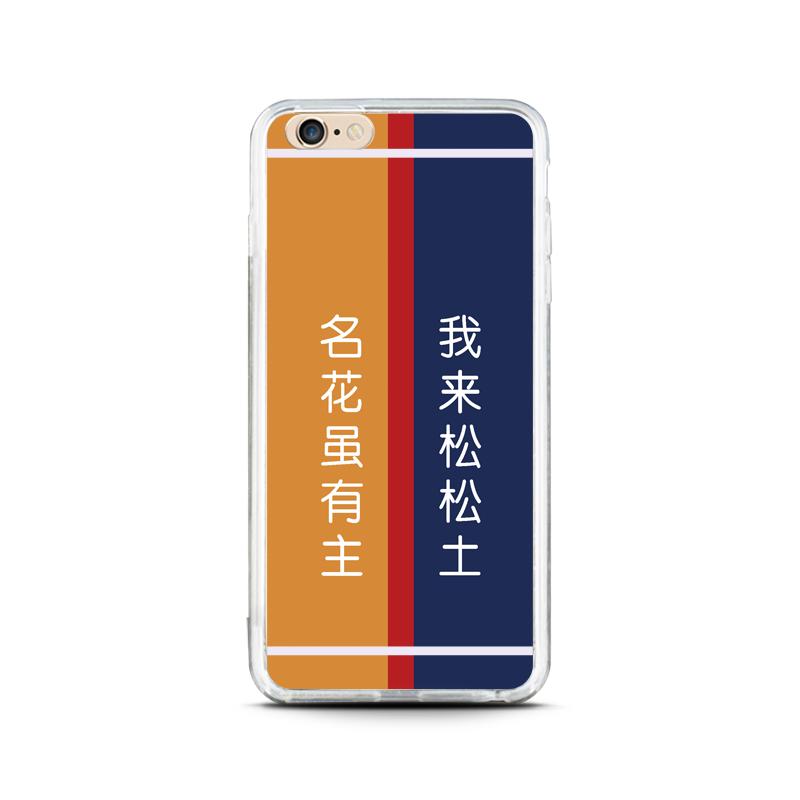 新款 定制iPhone系列手机壳 透明手机壳