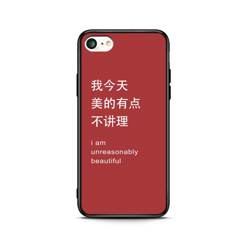 定制苹果手机壳彩绘壳iPhone系列