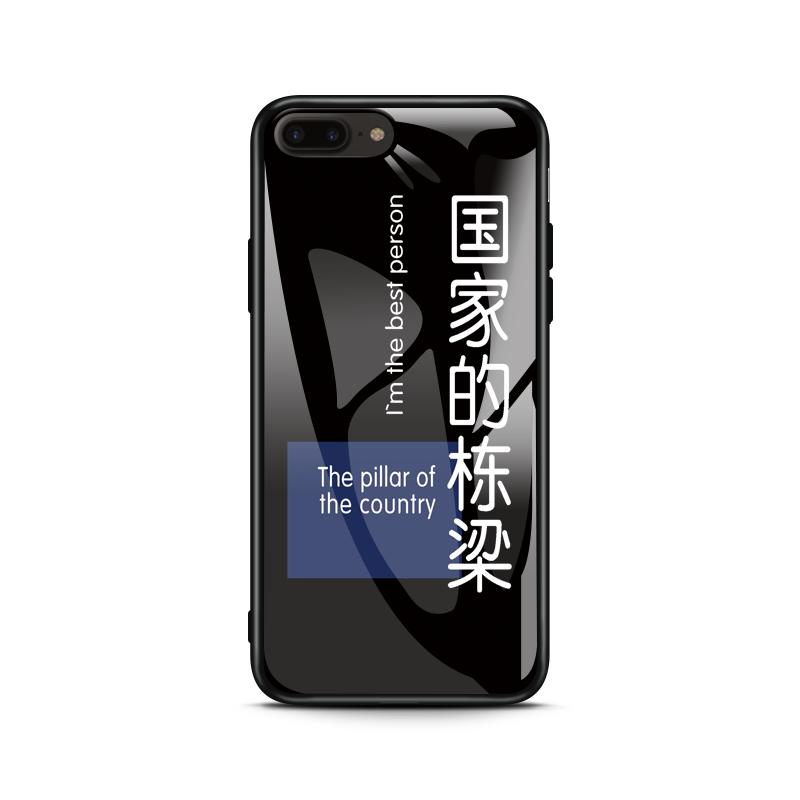 定制苹果手机壳玻璃壳iPhone系列
