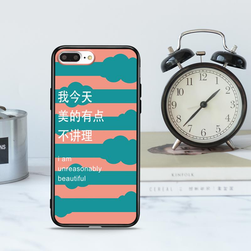【新年特惠】DIY定制个性手机壳