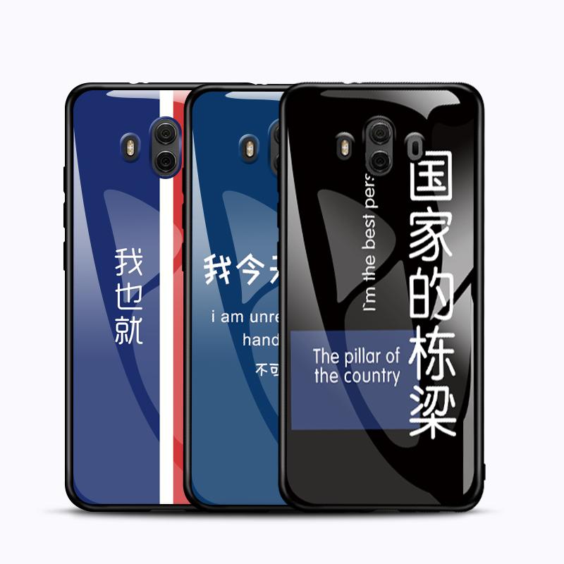【定派】华为系列玻璃手机壳DIY个性定制