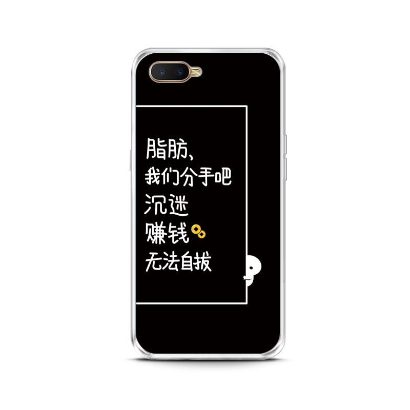 定制OPPO手机壳彩绘壳OPPO系列