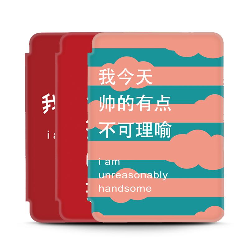 DIY定制平板壳皮革