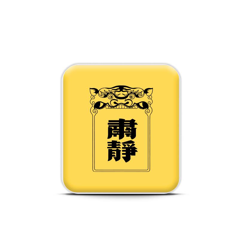 DIY定制移动电源羽博