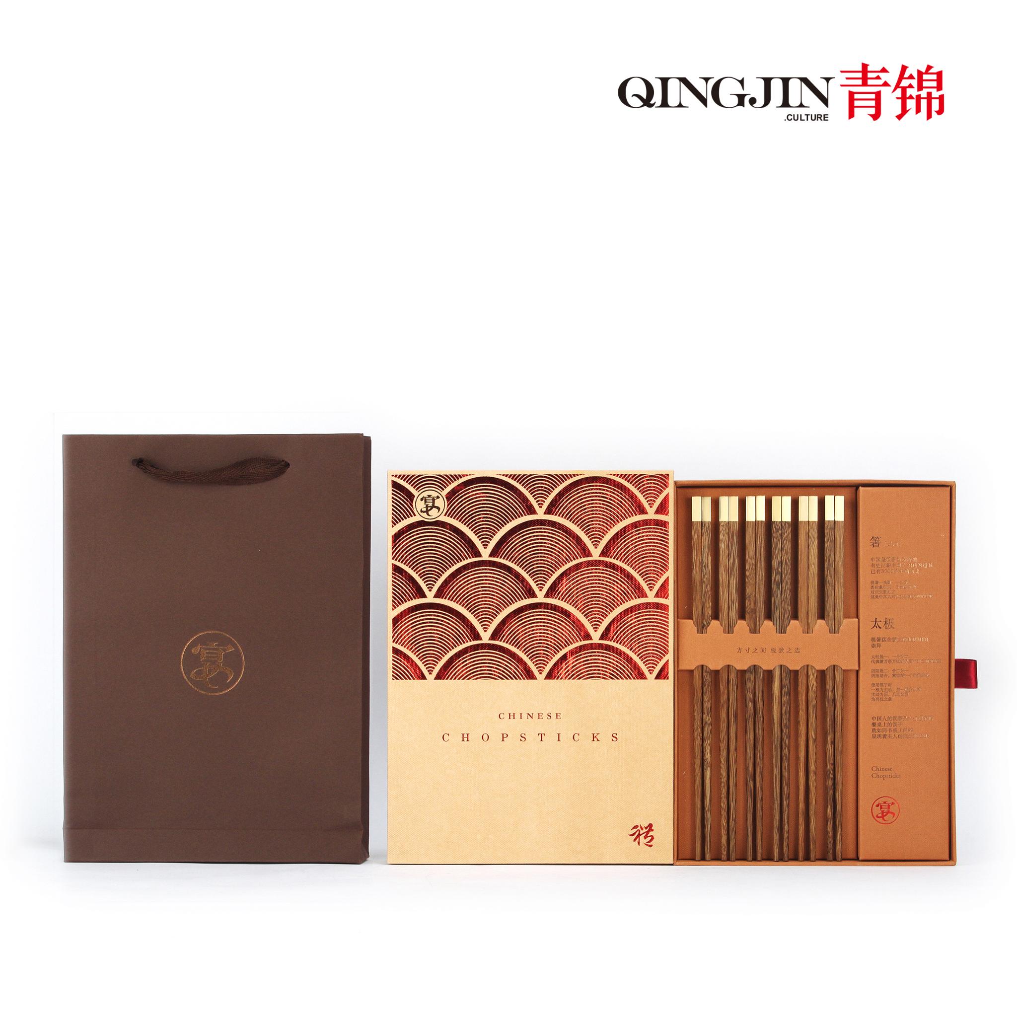 宴 筷子礼盒套装