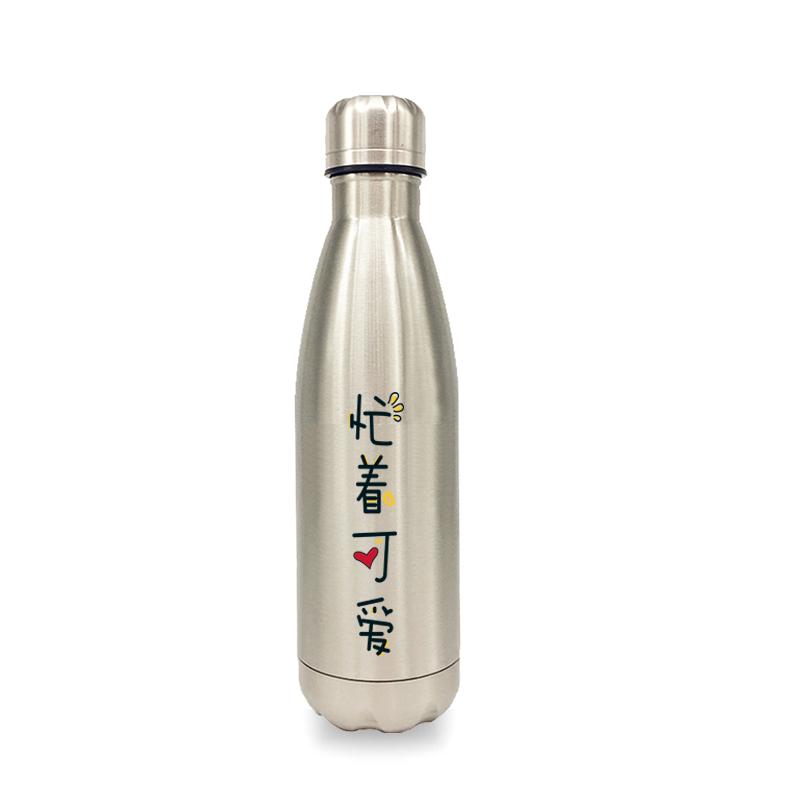 DIY定制保温杯可乐瓶