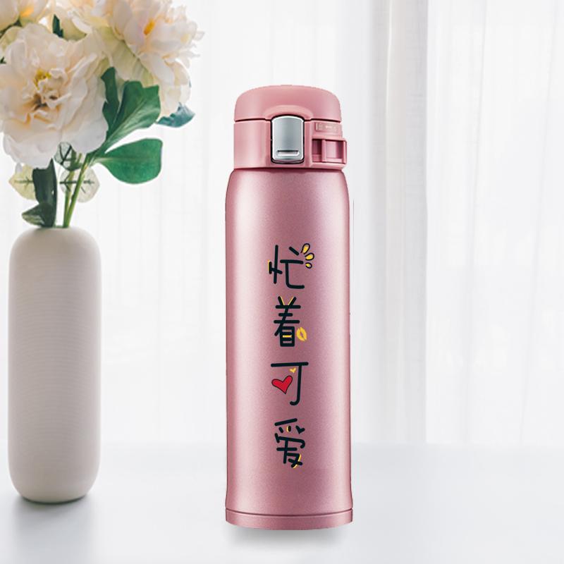 DIY定制保温杯象印zojirushi