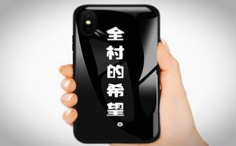 什么手机壳最有个性,个性手机壳怎么样