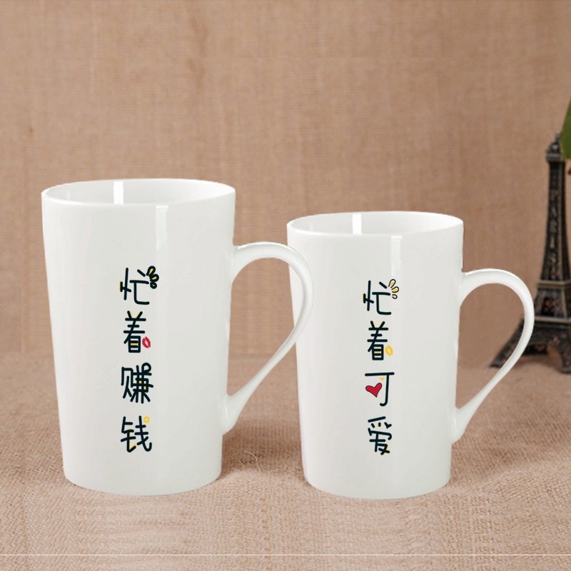 DIY定制马克杯数字杯