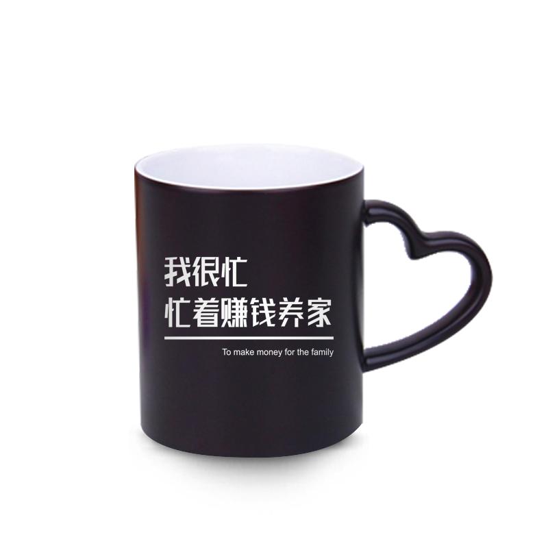 DIY定制马克杯变色