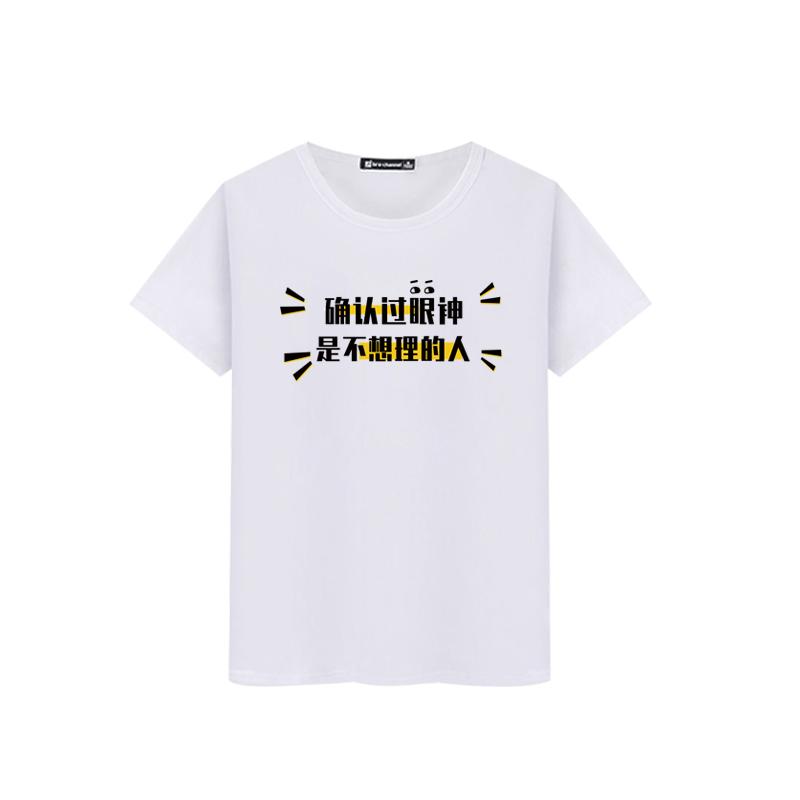 DIY定制T恤 女款休闲短袖