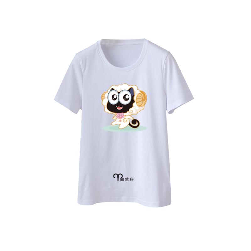 DIY定制T恤 女款韩版修身