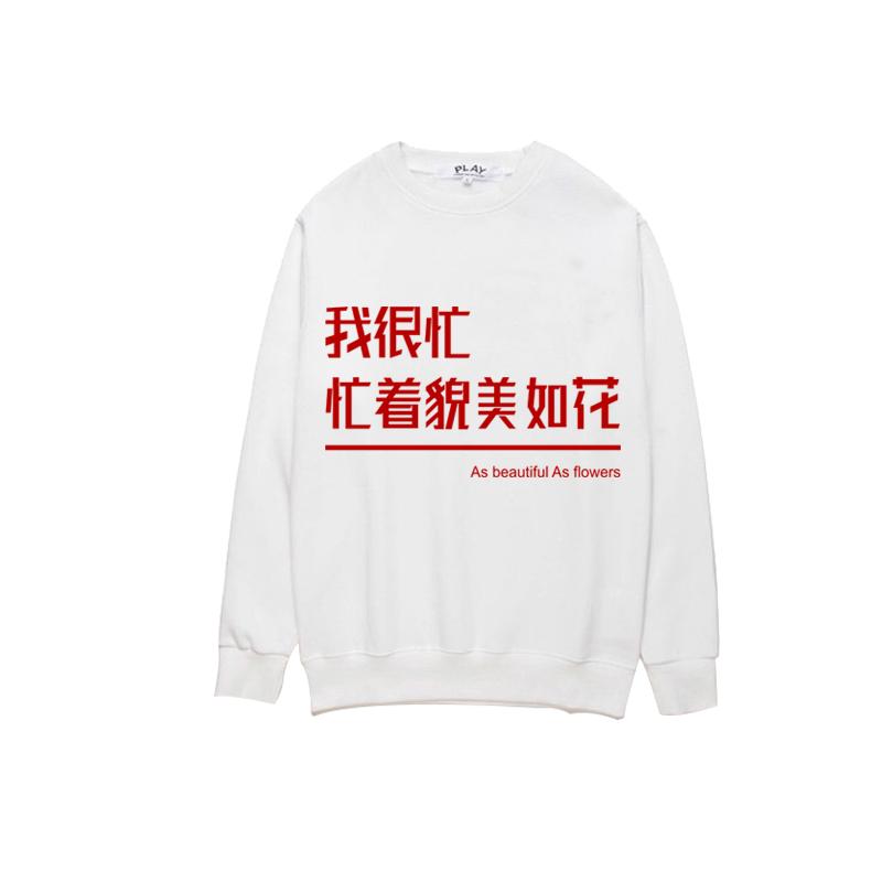 秋季运动纯棉工作服圆领卫衣定制文化衫