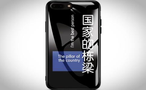 怎么打印手机壳,怎么在手机壳上刻字