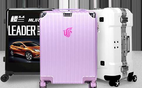 浮雕旅行箱什么牌子好,拉杆箱可以定做吗