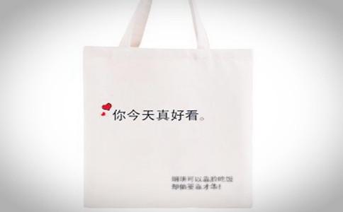 广告帆布袋定制需要多少钱,企业定做帆布袋报价