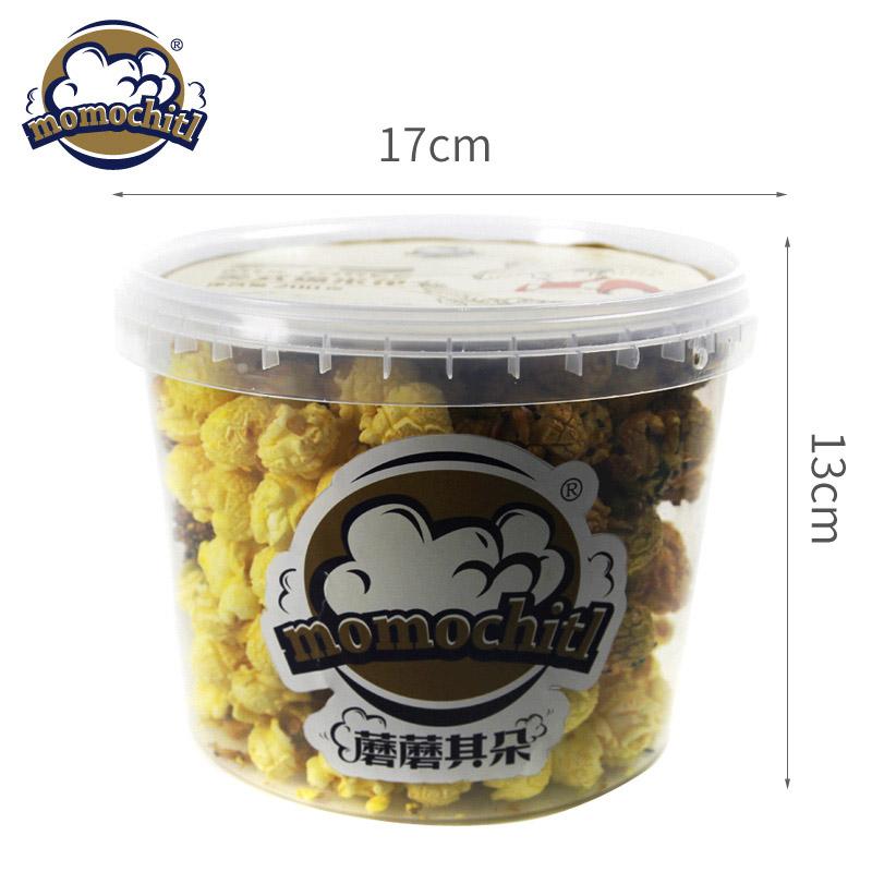 【限时一天】3合1爆米花 限时补贴2.8元 美式球形焦糖原味黑巧momochitl 爆米花桶装200g