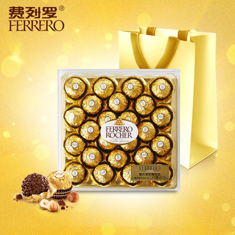 【只限今日】返利补贴29.6元!费列罗金球榛果威化巧克力24粒