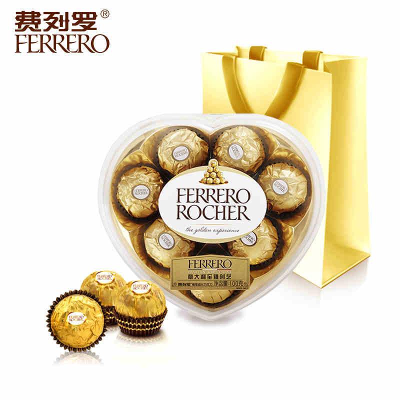 费列罗金球榛果威化巧克力8粒心形婚庆喜糖食品表白情人节