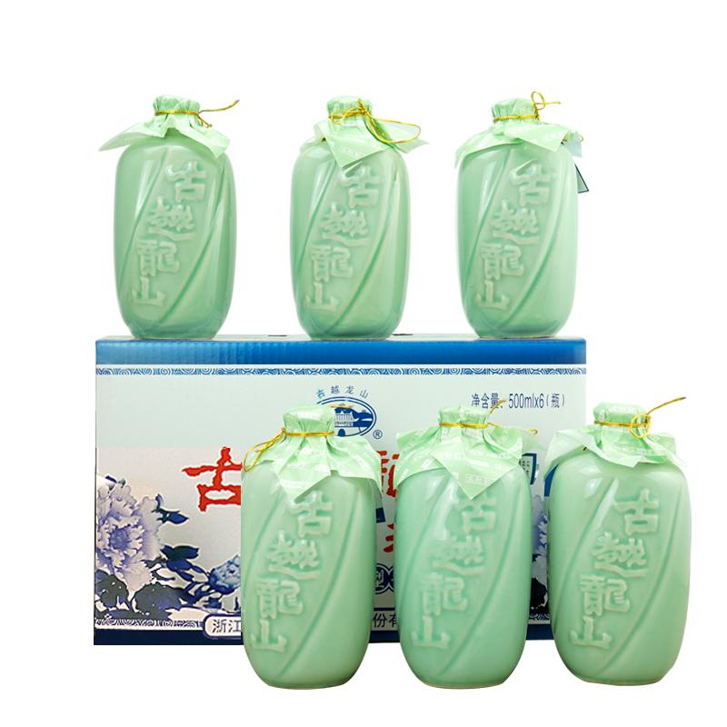 古越龙山绍兴黄酒八年陈花雕酒500ml*6糯米酒半甜型礼盒整箱装