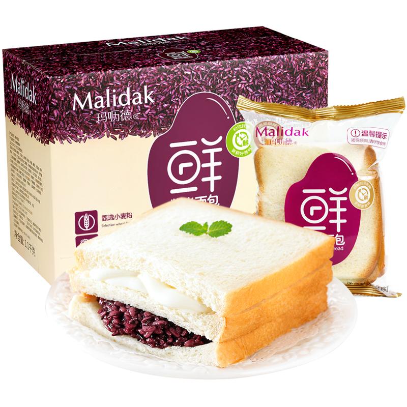 玛呖德紫米面包软糯夹心奶酪糕点吐司蛋糕营养早餐蒸小零食品整箱1100g