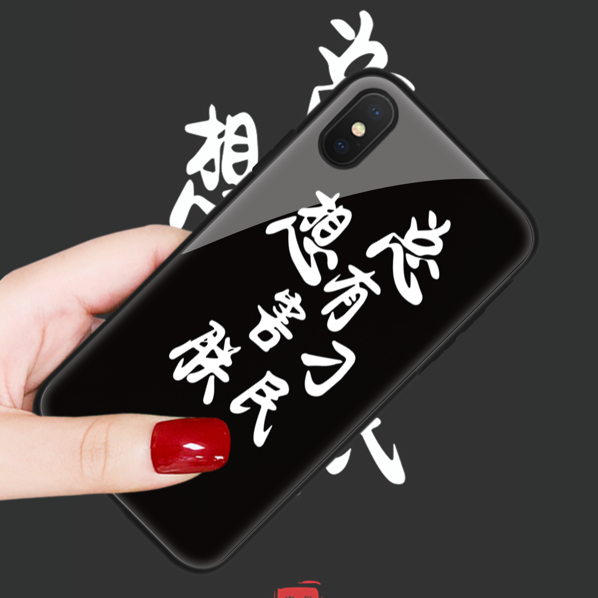 创意文字 iPhone系列手机壳玻璃壳可DIY来图定制