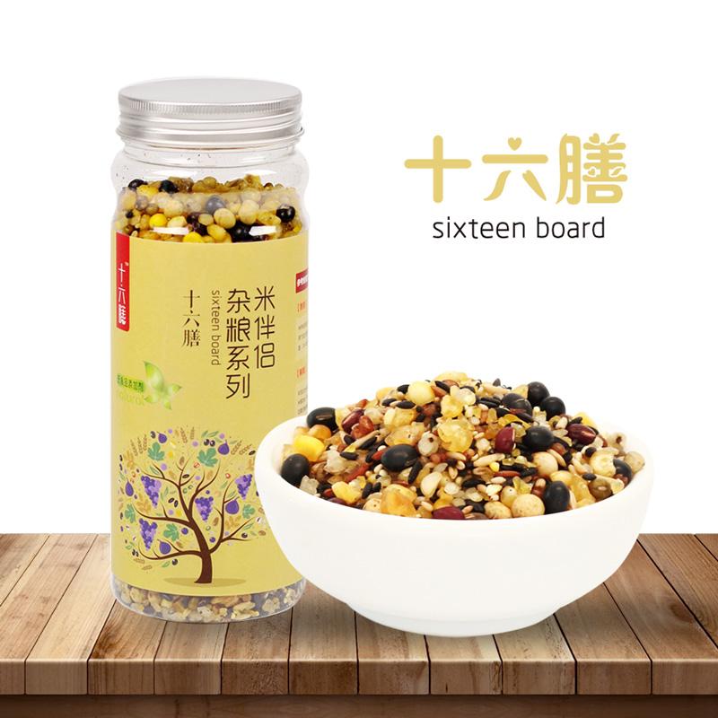 十六膳 米伴侣 谷物杂粮粥饭预熟五谷杂粮组合 十谷米八宝粥原料